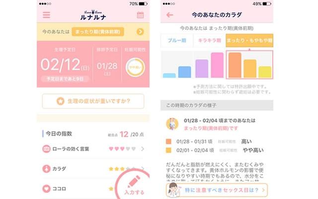 apps_1.jpg