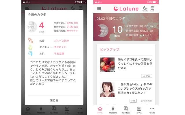 apps_2.jpg
