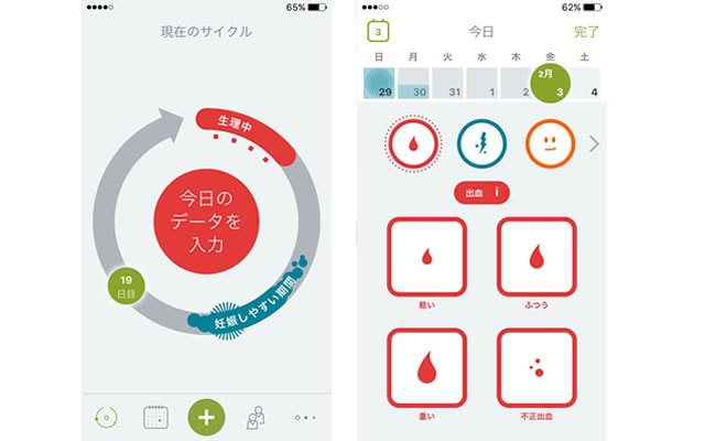 apps_3.jpg