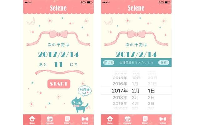 apps_4.jpg